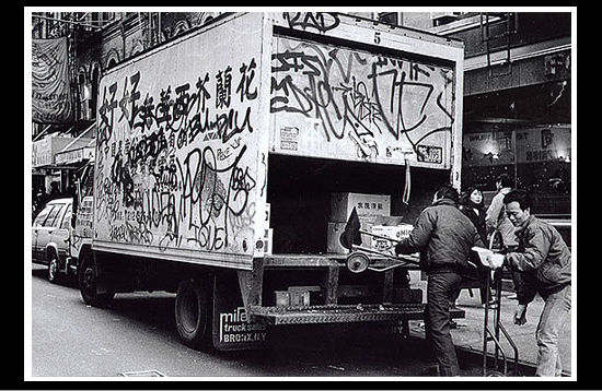 New York Times - Chinatown Truck
