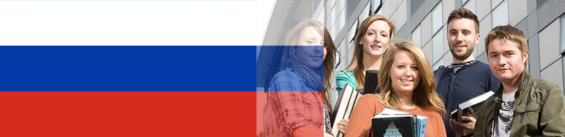 International Students Banner - Russia