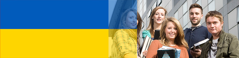 International Students Banner - Ukraine